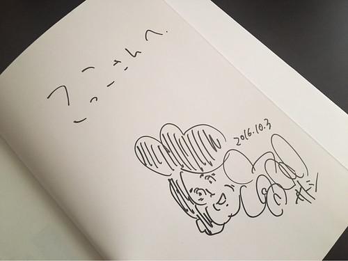 宮川先生サイン
