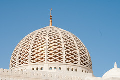 building, landmark, mosque, place of worship, byzantine architecture, dome,