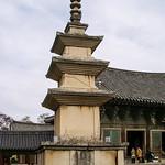 Εικόνα από Seokgatap. buddhism korea southkorea 2008 gyeongju bulguksa 韓國 한국 경주 대한민국 republicofkorea 불국사 佛國寺 慶州 大韓民國