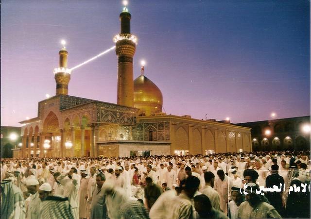 Imam Husayn Rauza Karbala Iraq