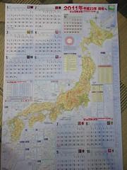 map, calendar,
