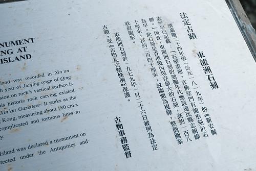 青浦龙岛大酒店菜单