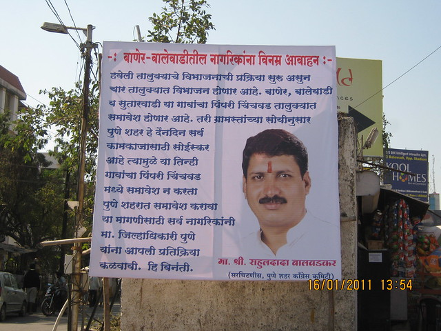 Include Baner Balewadi in Pune City. Not in Pimpri Chinchwad!