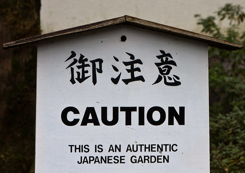 Caution: Japanese Garden