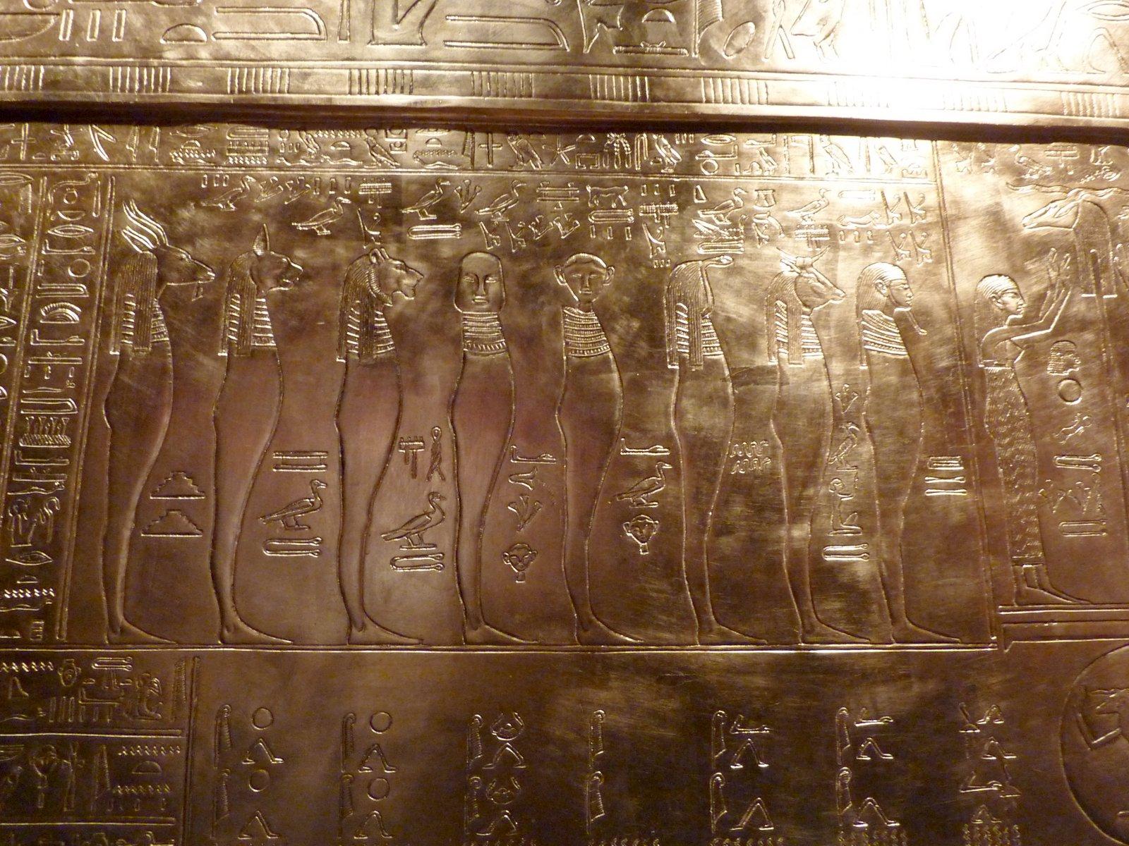 египетские артефакты фото перевода если