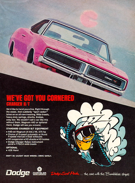 R/T Emblem - Buick, Cadillac, Chevrolet, Chrysler, Dodge, GMC