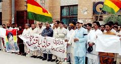 BNP protest at assassinaton of Liaquat Mengal