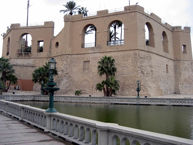 National Museum, Tripoli