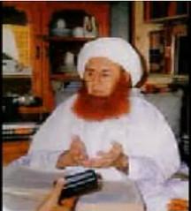 Pir Saifur Rahman
