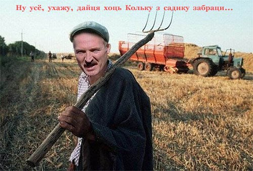 Александр Лукашеко - настоящий антигерой в белорусском Интернете, автор: mb7art, источник: flickr
