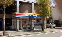 Day's Shop