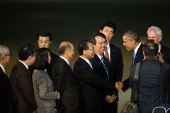 President Obama is Greeted by Japanese Officials Upon Arrival in Tokyo