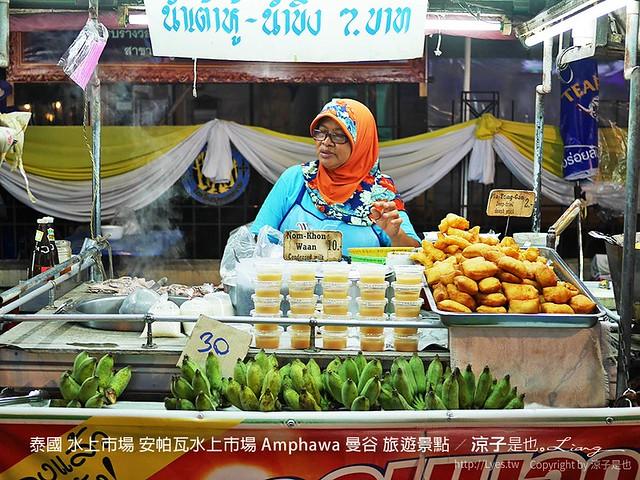 泰國 水上市場 安帕瓦水上市場 Amphawa 曼谷 旅遊景點 11