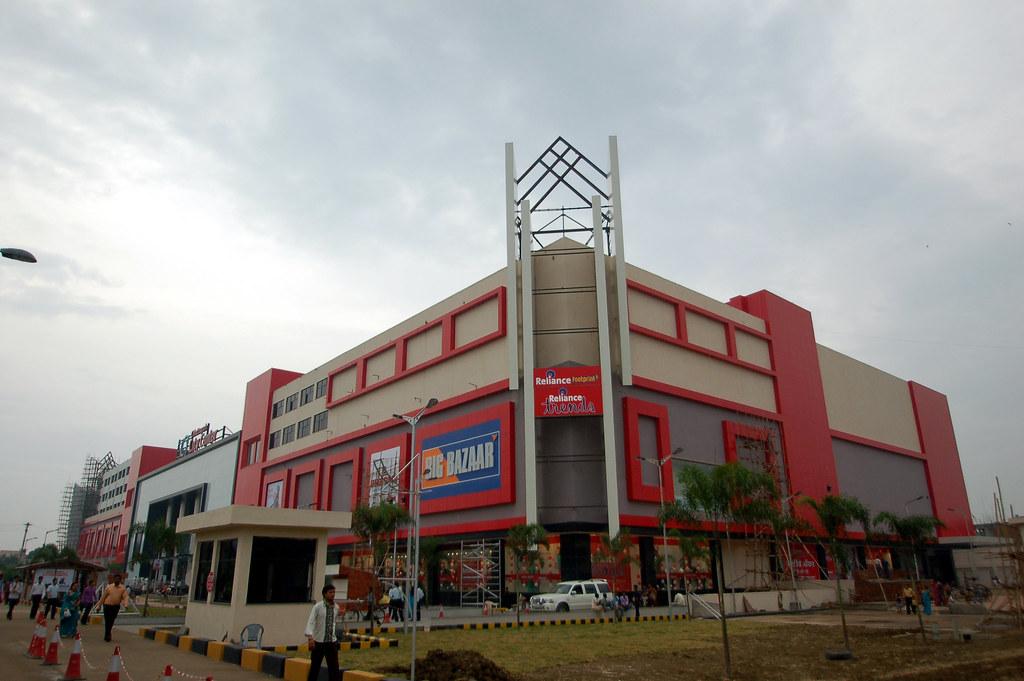City Center Mall Raipur