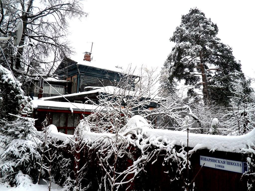 зима 2011 015