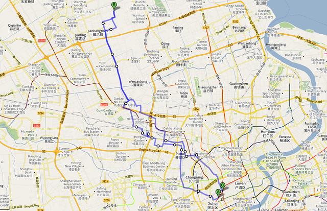 Shanghai to Ai Weiwei (Malu)