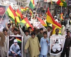 BNP Protest Rally