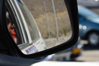 Objects in mirror...?