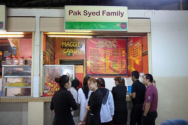 nasi goreng ganja meletup - mid valley makan place