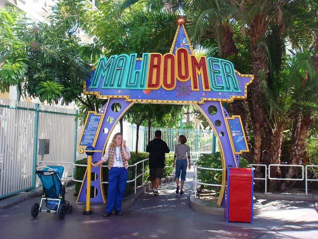 Entrance to the Maliboomer