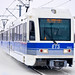 Small photo of LRT on Hoth