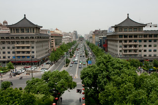 Hotel Review: Xiangzimen International Youth Hostel