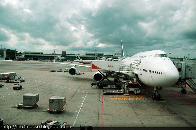 Singapore Changi International Airport
