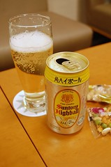 Suntory Highball Can