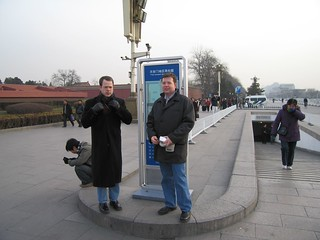 John Lilly & Chris Beard in Tian'anmen Square