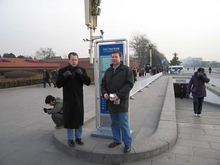 John Lilly & Chris Beard in Tian'anmen Square