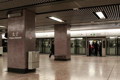 Platform level at Prince Edward station