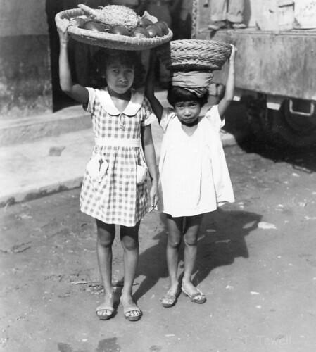 Native Filipino People Native Filipinos Late 1940s