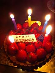 大好物のタルトの誕生日ケーキ‼ 今日は母の誕生日。