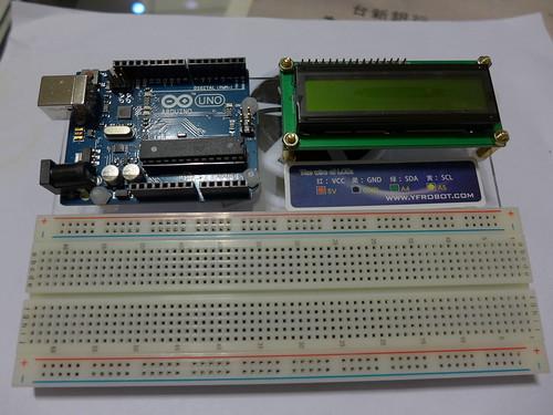 Arduino 實驗平台