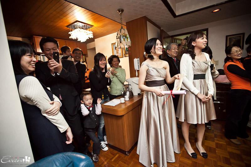 [婚禮紀錄]喻淵&家琦 婚禮全紀錄_097