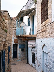 The narrow streets of Safed