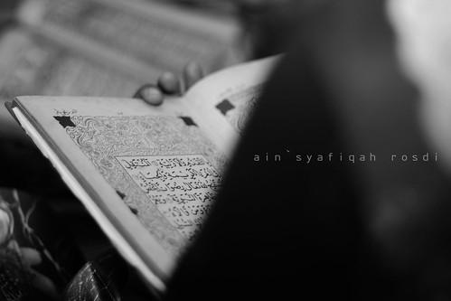islam calligraphy by Ain'Syafiqah Rosdi