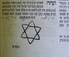 16th Century - Kabbalah Star