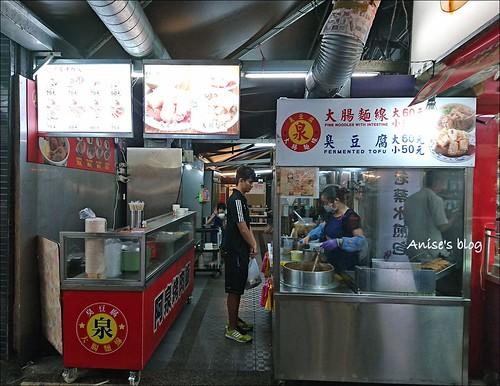 阿泉臭豆腐大腸麵線烤肉飯_001
