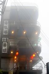 Jiufen Streetscape - 40