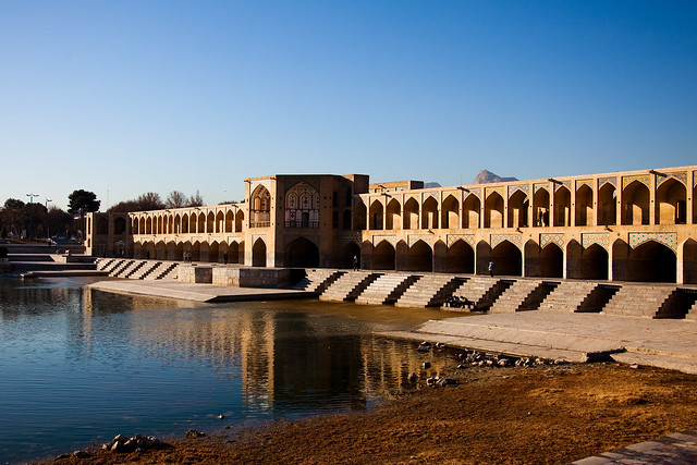 Khaju Bridge | Esfahan | Iran