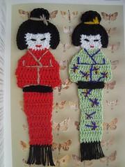 Kokeshik Doll Bookmarks