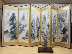 Japanese folding screen and Japanese flower arrangement , byobu & ikebana; 屏風 と いけばな