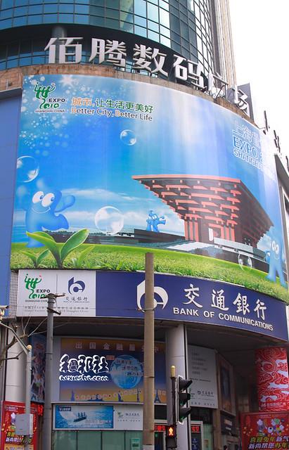新尚数码广场Luna女仆咖啡屋_和邪社01