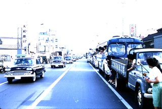 HK procession