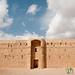 Audrey Tries to Enter Qasr Khan - near Azraq, Jordan