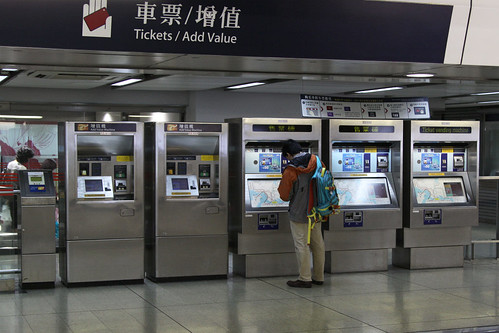 Ticket machines at Hung Hom station on the MTR