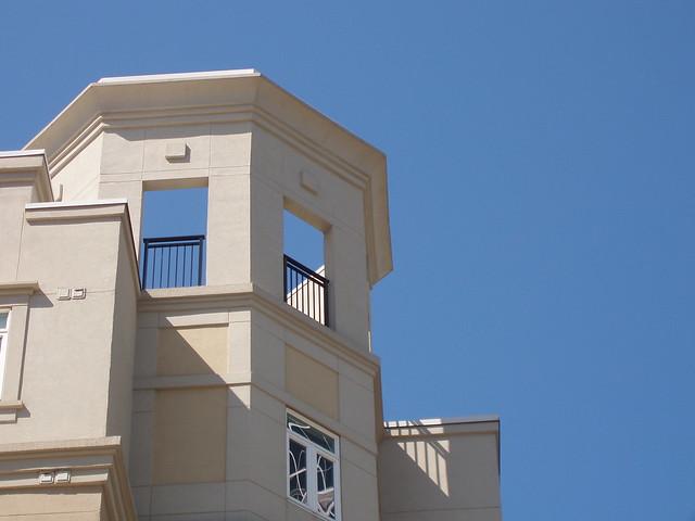 Fourth Ward Condo Building