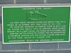 Photo of Green plaque № 4670