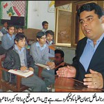 News pics from sargodha